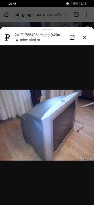 ТВ и видео - Кыргызстан: Продаю тв в отличном состоянии, отличное качество картинки. Продаём в