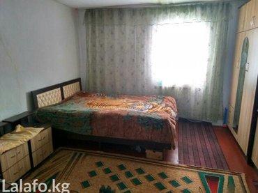 Входные металлические двери бишкек - Кыргызстан: Продам Дом 81 кв. м, 4 комнаты