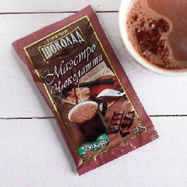 Шоколад ferrero - Кыргызстан: Горячий шоколад со вкусом мороженного,25 гр