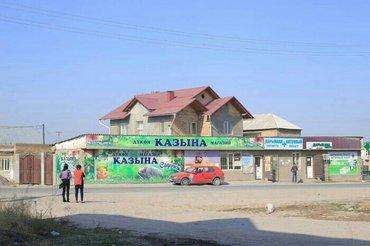 аренда волейбольного зала бишкек в Кыргызстан: 148 кв. м, 6 комнат, Утепленный, Сарай, Забор, огорожен