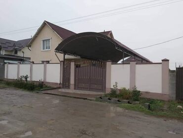 Продается дом 170 кв. м, 5 комнат, Свежий ремонт