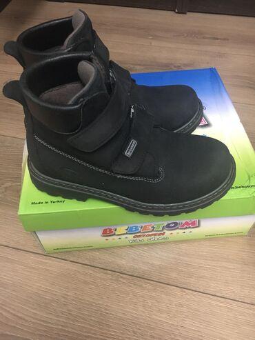 Ботинки деми ортопедические Bebetom 31 размер. В идеальном состоянии