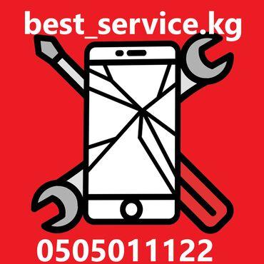 Купить бэушный телефон недорого - Кыргызстан: Ремонт | Мобильные телефоны, планшеты