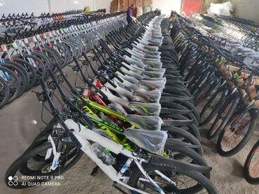 Велосипеды Продоестя оптом и в розницу