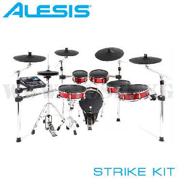 барабаны-рок в Кыргызстан: Барабаны электронные: Alesis STRIKE KIT (данная модель барабанной