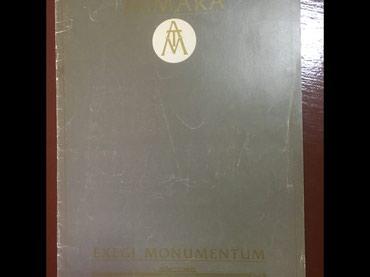 Sport i hobi - Uzice: Muzej Mimara