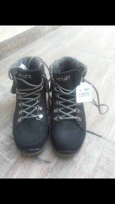 Prodajem nove zimske cipele broj 36. - Loznica - slika 2
