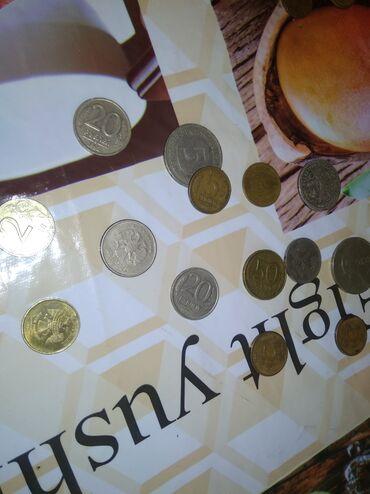 Искусство и коллекционирование - Баетов: Монеты
