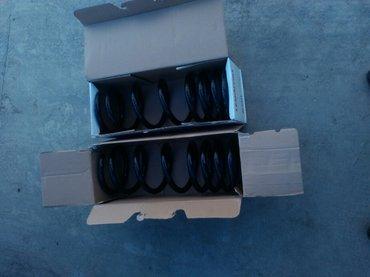 Продаются задный пружина ниссан в Базар-Коргон
