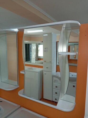 """bu shifoner в Кыргызстан: Шкаф- зеркало """"Волна""""60см. Россия,прав.левое. Цена 3000 сом"""