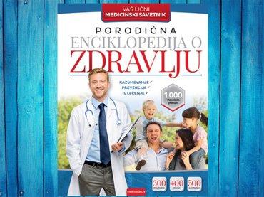 Naslov: Porodična enciklopedija o zdravlju  Autor(i): grupa autora - Beograd
