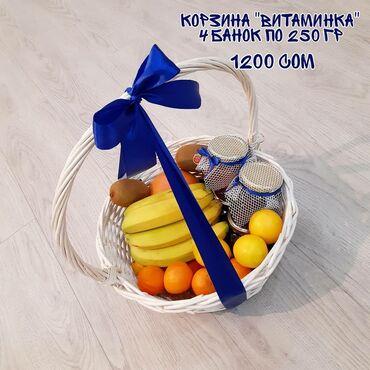 """Брусчатка фото цена - Кыргызстан: Варенья """"Подарочный бокс"""". Все цены указаны на фото. Пишите на вотсап"""