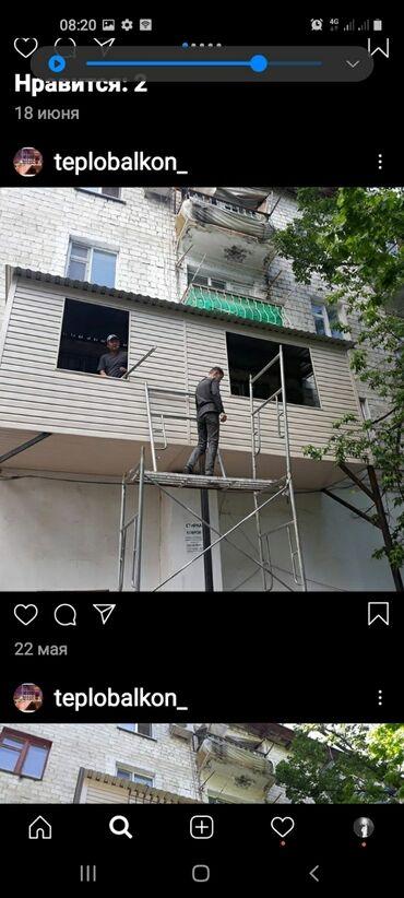Витражи на окна - Кыргызстан: Перегородки | Установка, Изготовление | Стаж Больше 6 лет опыта