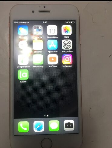 Электроника - Бает: IPhone 6s   16 ГБ   Розовый Б/У