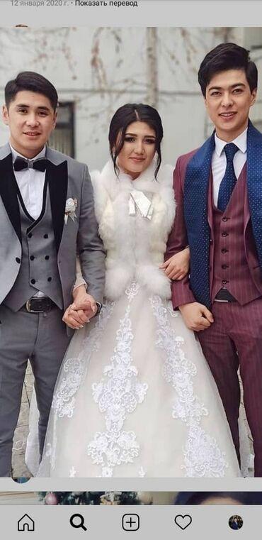 Прокат шикарная свадебное платье в живую очень красивая Цена