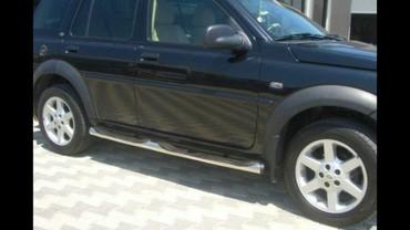 Тюнинг в Бишкек: Freelander подножки пороги для Land Rover Freelander Фрилендер