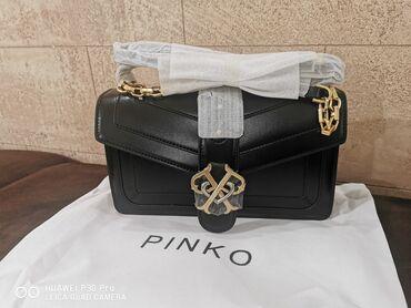 Pinko nova torba neotpakovana. 27x16,5x7x5 Dobila sam je na poklon