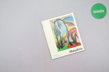 "Книга альбом ""Allatgaleria""    Палітурка: тверда   Стан гарний"
