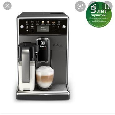 Готовые платки - Кыргызстан: Продаю автоматическую кофемашину Saeco Picobaristo Deluxe SM5572/10