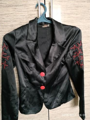 Пиджак 46 размер