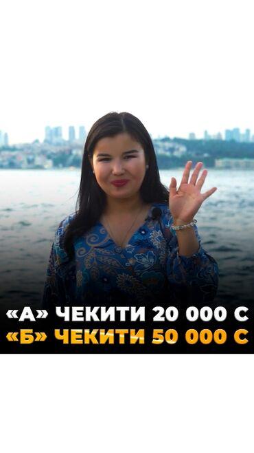 """сертификат на гос номер бишкек в Кыргызстан: """"Бизнес нөлдөн"""" тренингин онлайн форматтагы ийгиликтүү бүтүрүүчүсү"""