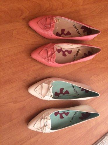 Zenske sandale i baletanke, cena dogovor. Moze i pojedinacno. Velicina - Kraljevo