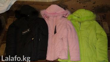распродажа женская одежда в Кыргызстан: Женская одежда