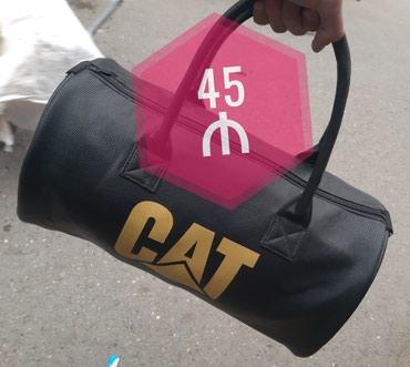 yol çantaları çemodanlar - Azərbaycan: Kiwi ucun canta - 45 ₼ ↩ 🆆🅷🅰🆃🆂🅰🅿🅿 -