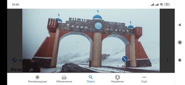 кду 2 бишкек в Кыргызстан: Продается квартира: 4 комнаты, 80 кв. м