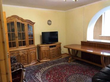 Сдаётся 3х комнатная квартира Советская/Боконбаева 550$ торг в Бишкек