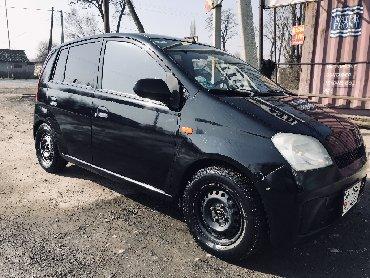 Daihatsu в Кыргызстан: Daihatsu Cuore 1 л. 2005   170000 км