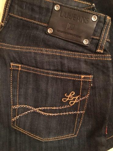 Bakı şəhərində Jiu Jo Jeans Original NEW size: 26