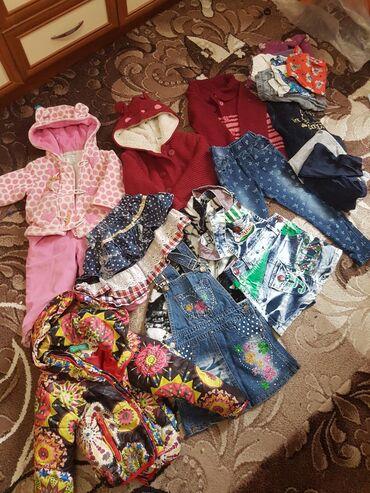 Пакет вещей на девочку от 1 до 3 лет.вещи бу в отличном состоянии