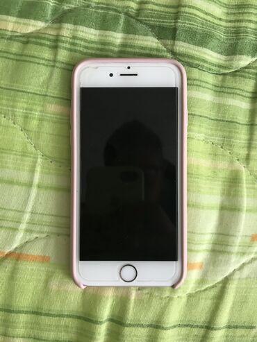 Lenovo a536 - Srbija: IPhone 6s