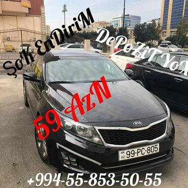 Nəqliyyat vasitəsinin icarəsi - Azərbaycan: Kirayə verirəm: Elektrikli maşın   Volkswagen