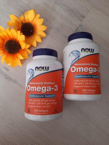 Омега-3, рыбий жир, очищенный на молекулярном уровне