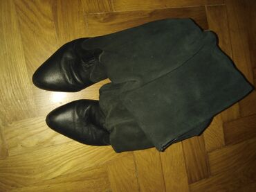 Kozna cizme