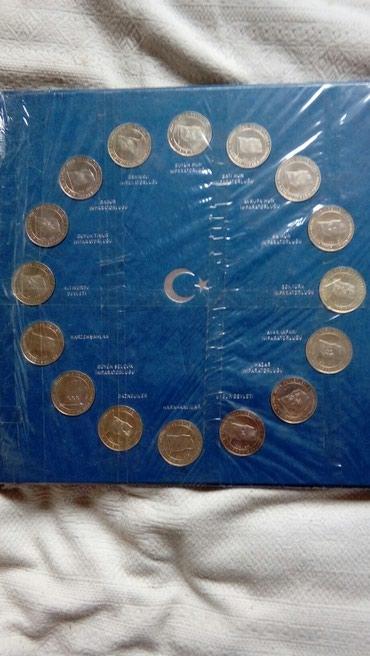 современные монеты россии в Кыргызстан: Альбомь юбилейных турецких монет 16шт