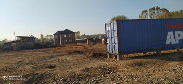 Дом и сад - Ак-Джол: Продается участок 8 соток. Село мраморное. Есть свет, вода, возможны и