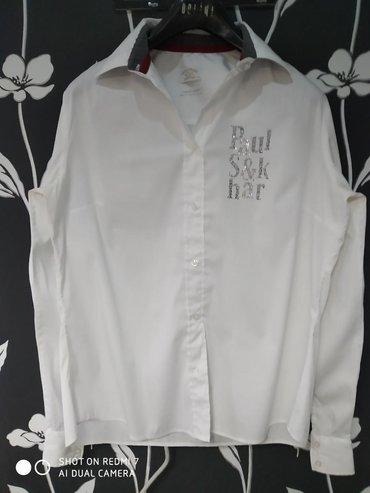 Рубашка офисная брендовая Paul & Shark Her лого украшено камнями