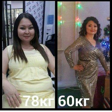 ХОТИТЕ ПОХУДЕТЬ ?🔥🔥🔥🔥🔥🔥Мотивация для похудения, как мы видим, бы в Бишкек