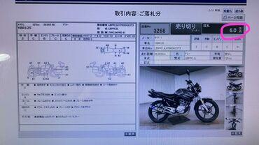 Yamaha - Кыргызстан: Ямаха ЮБР 125 свежепригнан из японии без вложений с пробегом