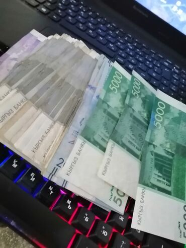 Другие ноутбуки и нетбуки - Бишкек: Срочный выкуп ноутбуков, скупка ноутубков в любом состоянии быстро