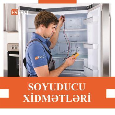 kicik kameralar - Azərbaycan: Təmir | Soyuducular, dondurucu kameralar | Zəmanətlə, Evə gəlməklə