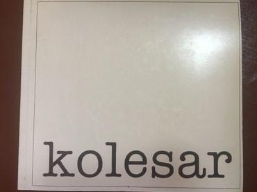 Marijan Kolesar, katalog - Uzice