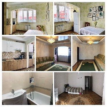 угги по низкой цене в Кыргызстан: Продается квартира: 2 комнаты, 67 кв. м