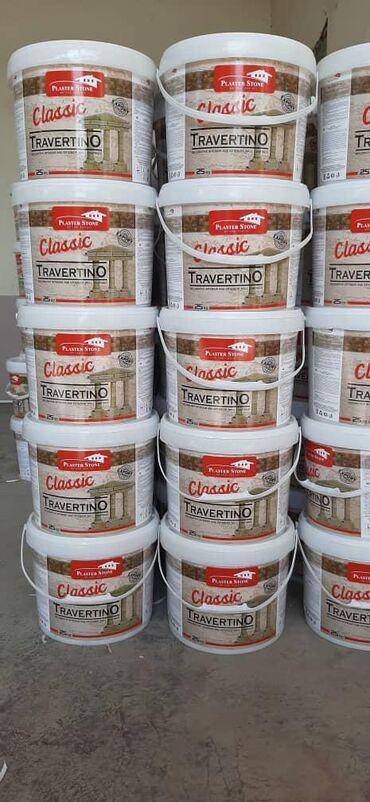 Продаю жидкую краску TravertinO. Производство-Узбекистан