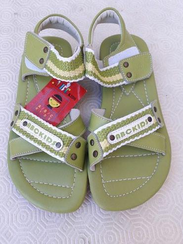 ABCKIDS-original - broj 32.... Nove sandale - udobne I lagane - Valjevo