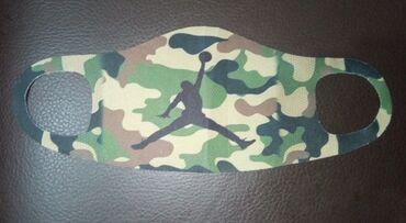 Böyüklər və Uşaqlar üçün Nano maskalar satılır. 70çeşiddə maskalarımız