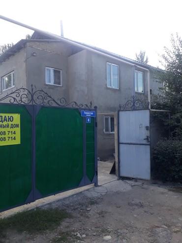 скважены в Кыргызстан: Продаю 2-х этажный дом село Луговое.Участок 14 соток,7-комнат,ваная